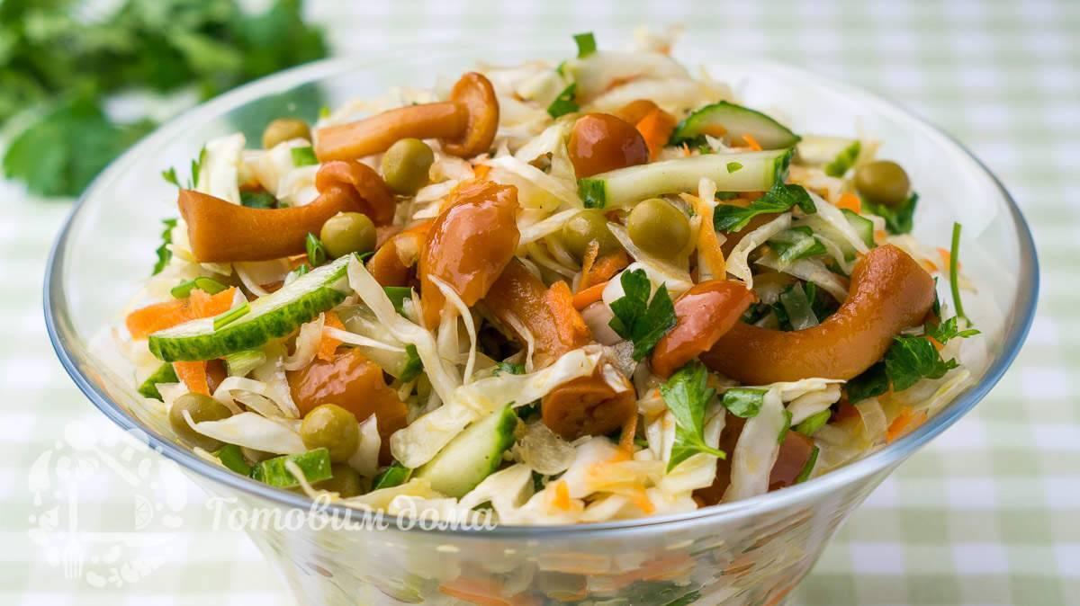 Палочка-выручалочка — салат с маринованными грибами