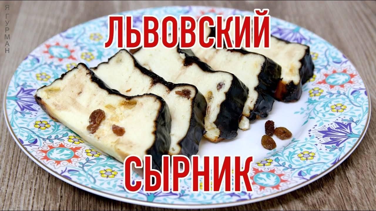 Пышная творожная запеканка с манкой в духовке — 8 самых простых и вкусных пошаговых рецептов