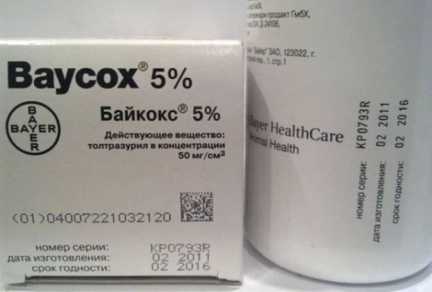 Ветпрепарат байкокс: инструкция, показания, рекомендованная дозировка