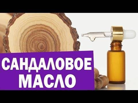 Как сочетать эфирные масла