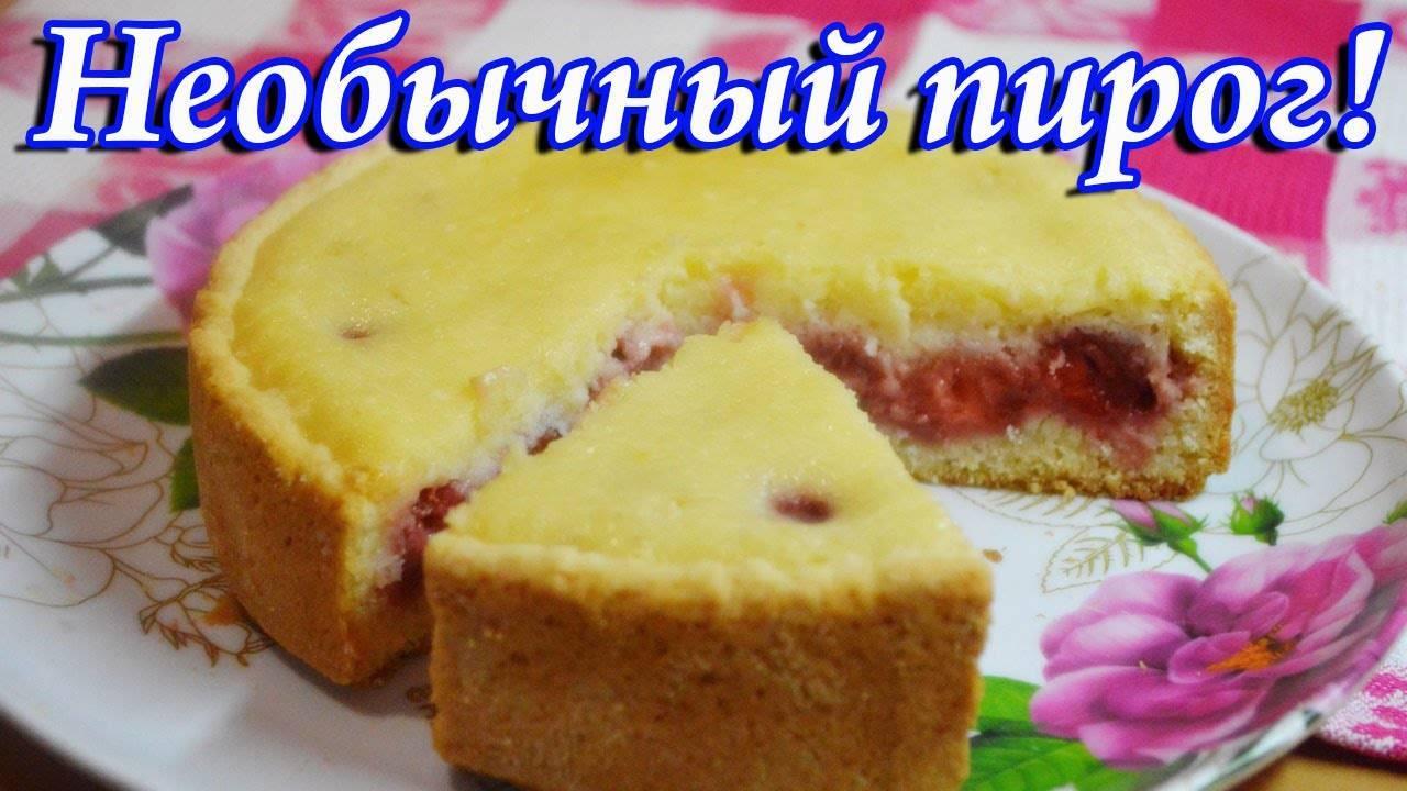 Пирог с клубникой в духовке. 8 рецептов быстрого и вкусного десерта