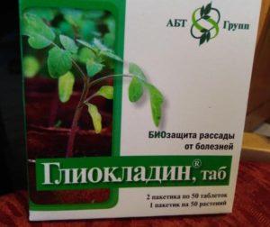 Глиокладин: состав, применение биопрепарата для растений и отзывы об использовании