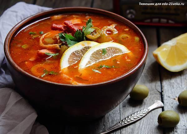Суп-солянка — лучшие рецепты. как правильно и вкусно приготовить суп-солянку.