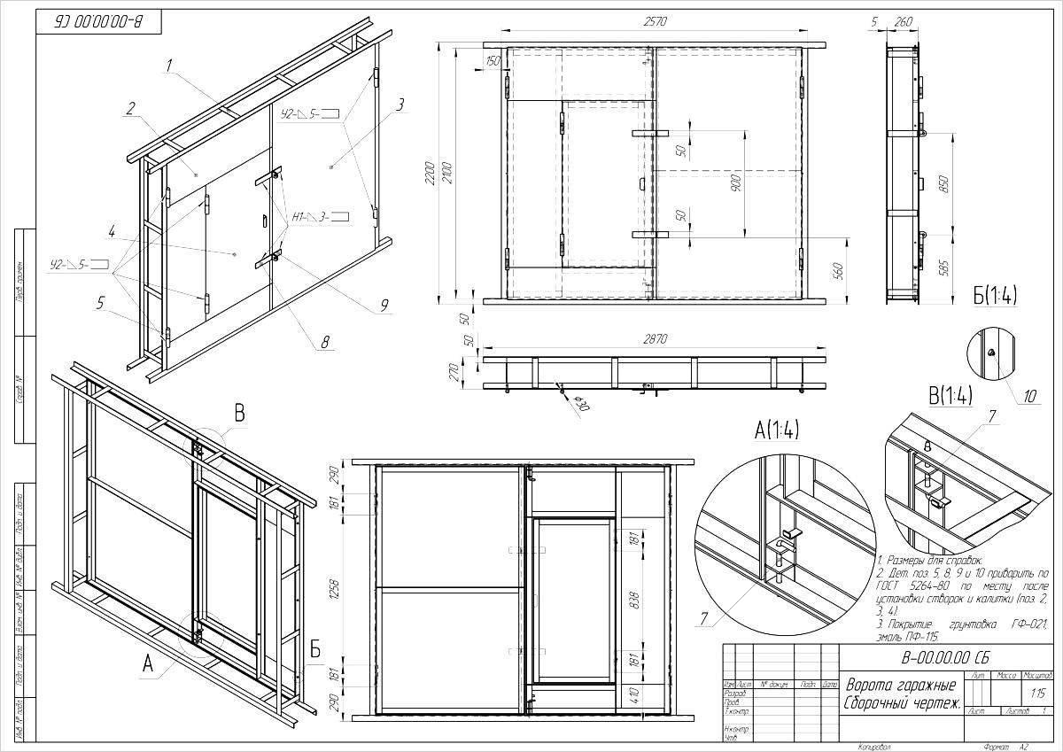 Как изготовить и установить распашные гаражные ворота своими руками