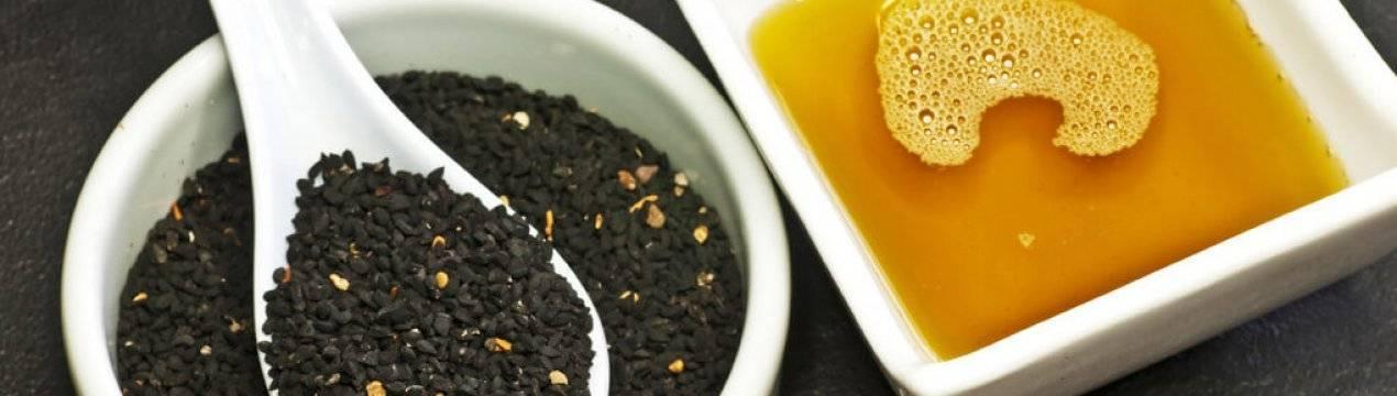 Масло черного тмина,очень полезно!!!