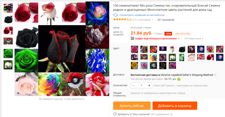 Семена и комнатные растения с алиэкспресс. кто заказывал и что выросло?! +