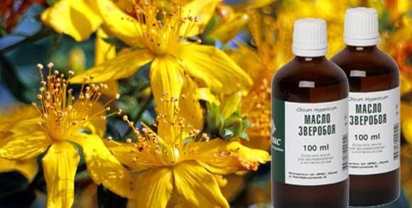 Лечебные свойства и особенности применения масла зверобоя