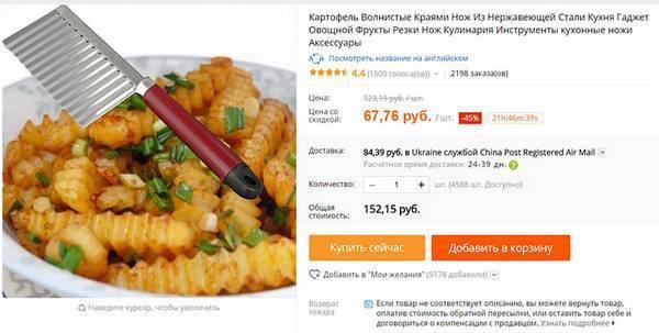 Лучшие кухонные ножи с алиэкспресс