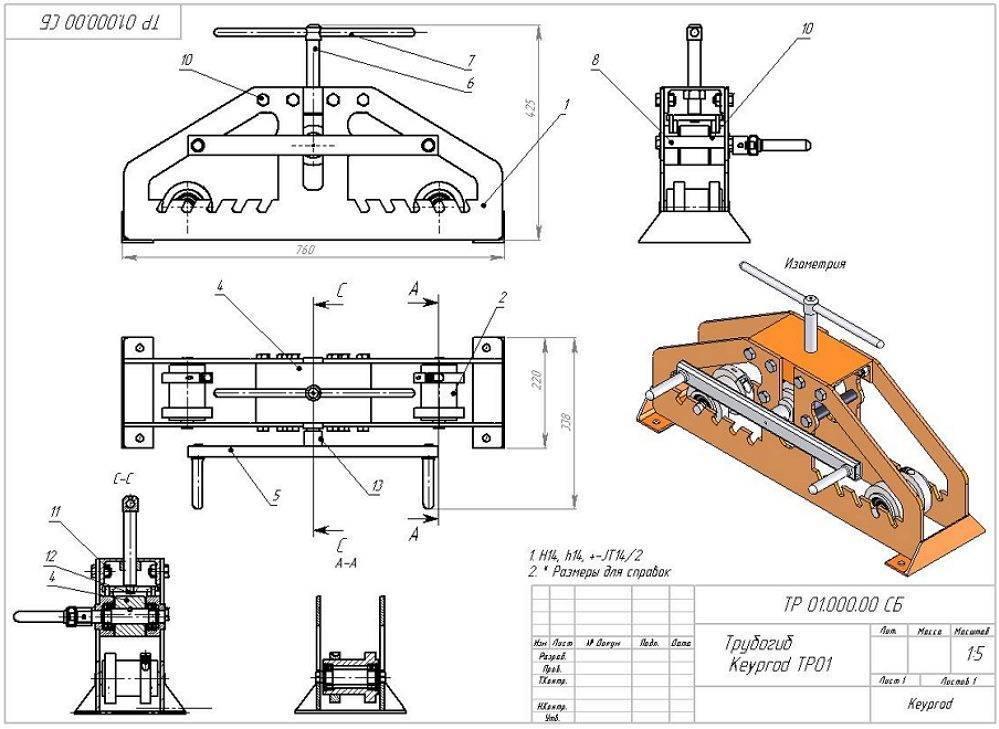 Как сделать из профильной трубы гараж своими руками, размеры и расчеты параметров