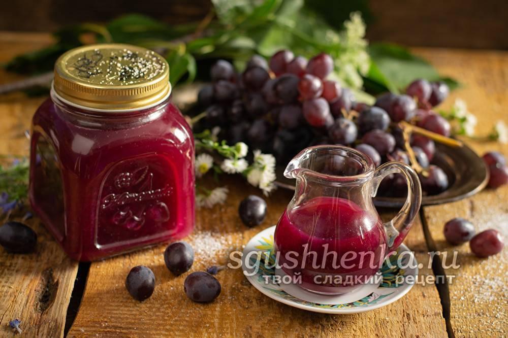 Способы отжима сока из винограда