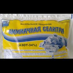 Удобрение аммиачная селитра: применение для овощей, видео
