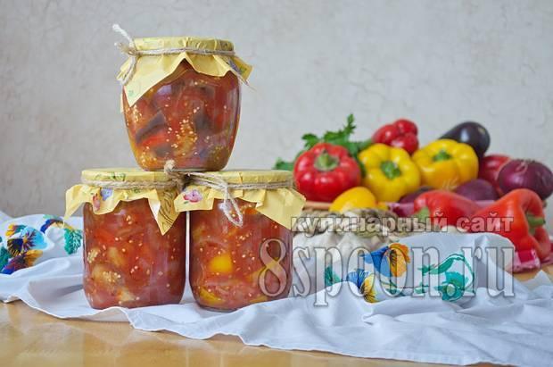 Заготовка соте из баклажанов на зиму: простой пошаговый рецепт с фото