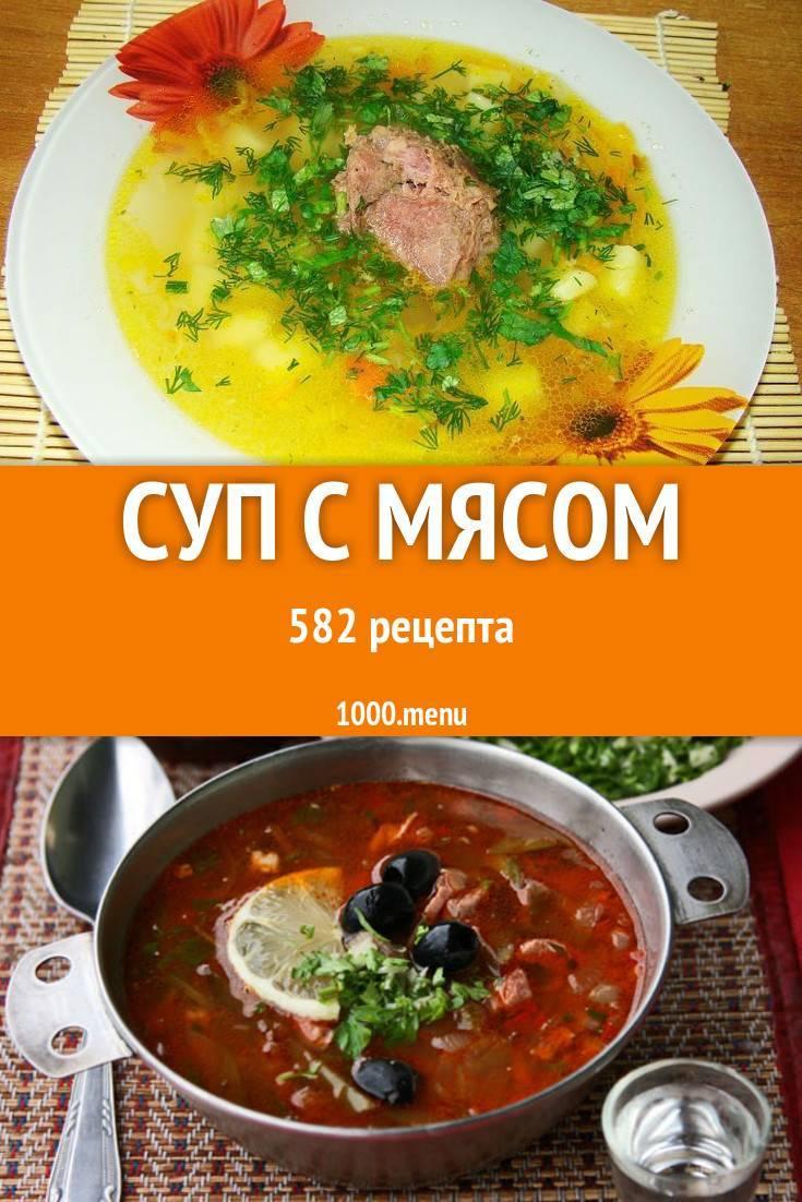 Вермишелевый суп с курицей и картошкой