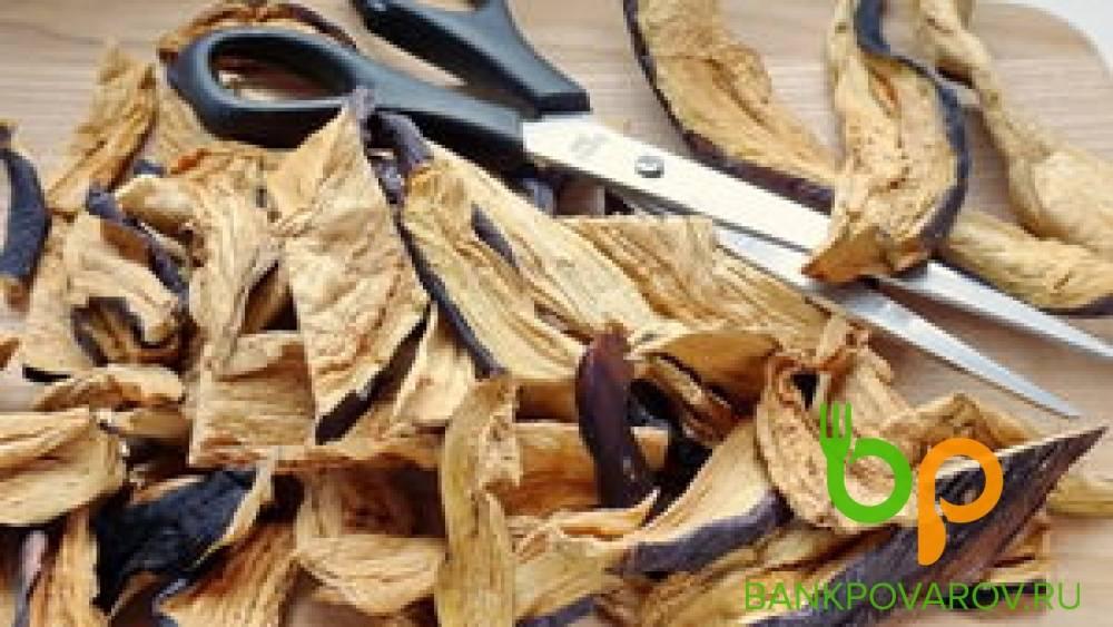4 простых рецепта, как можно сушить баклажаны на зиму
