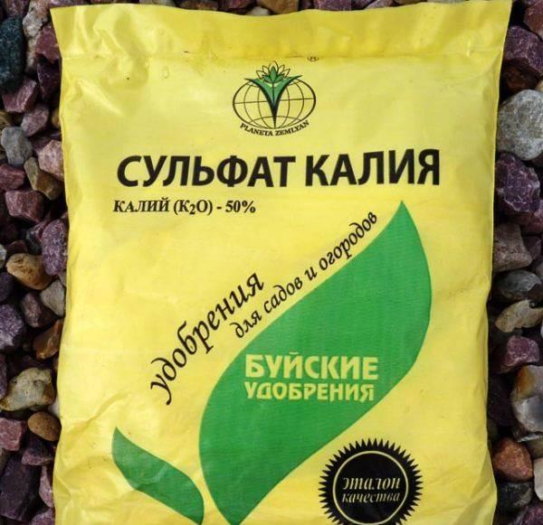 Применение сульфата калия в качестве удобрения