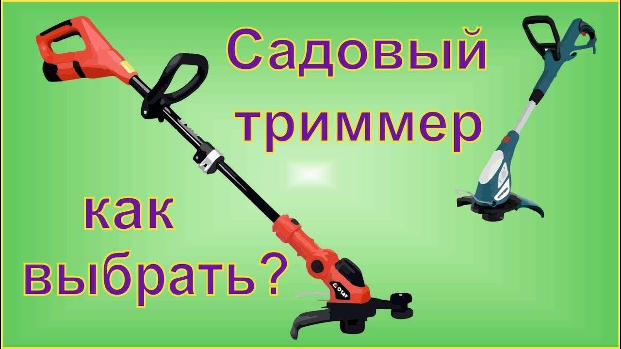 Культиватор электрический – выбираем инструмент согласно назначению